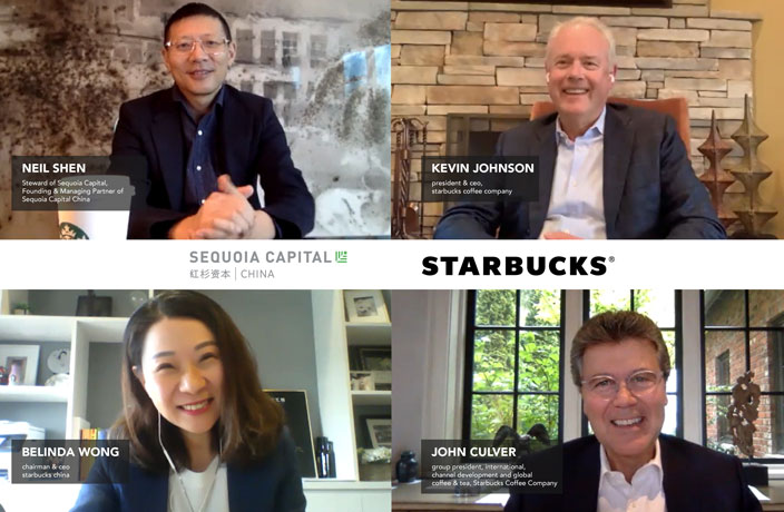 Starbucks Partners with Sequoia Capital to Grow Retail Innovation in China