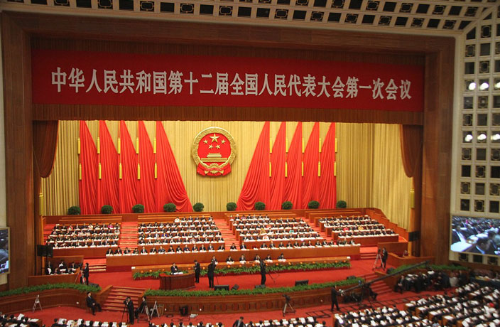 China's Top Legislature to Convene After Monthslong Delay