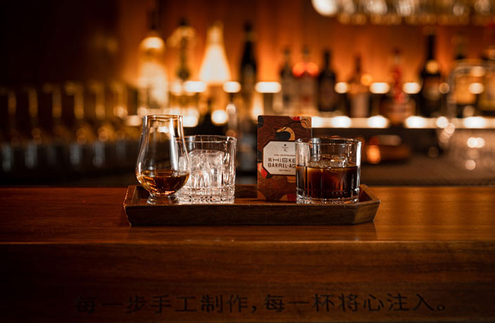 Starbucks Launches New Whiskey Barrel-Aged Coffee in Guangzhou