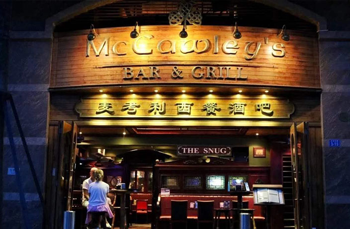 McCawley's Futian Closes Doors For Good