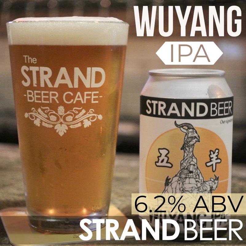 strand-beer-promotion-1.jpg