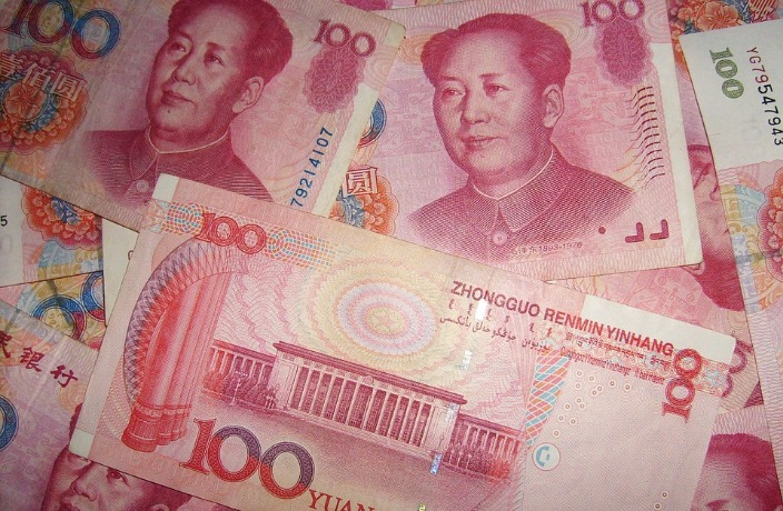 Can China's New e-RMB Attain Digital Dominance?