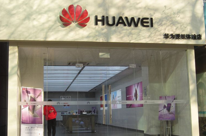 UK Bans Huawei 5G Technology, Kits Must Be Removed by 2027
