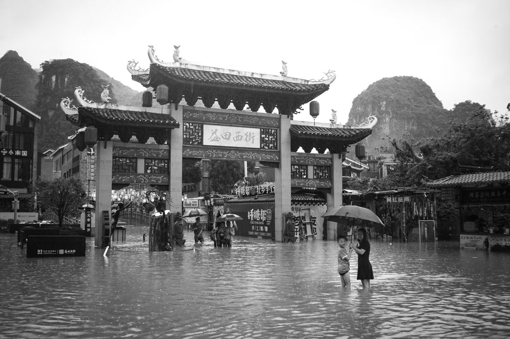 Guangxi-flood-6.jpg
