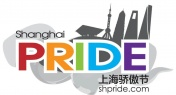 End of the Rainbow: ShanghaiPRIDE Calls Halt to All Activities