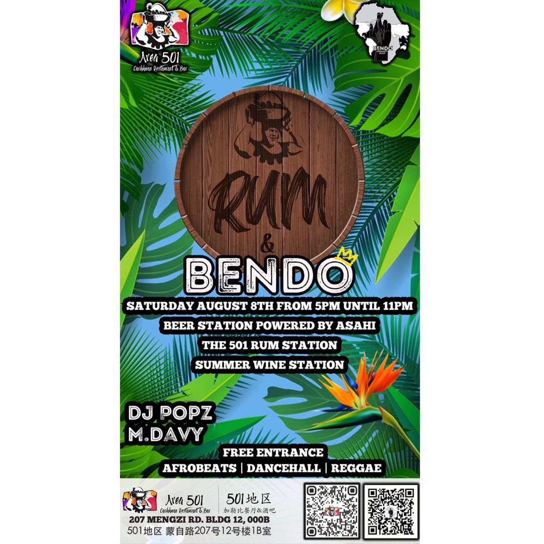 rum-and-bendo-flyer-small.jpg