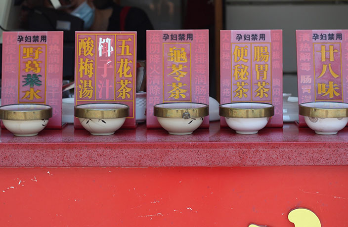 Liangcha, South China's Favorite Bitter Summer Drink