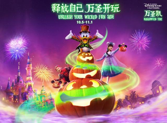 Enjoy a Wicked Fun Halloween at Shanghai Disney Resort