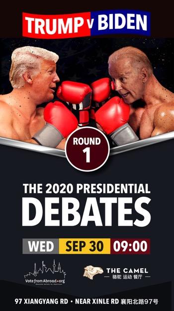 Watch The First Trump V Biden Presidential Debate In Shanghai That S Shanghai