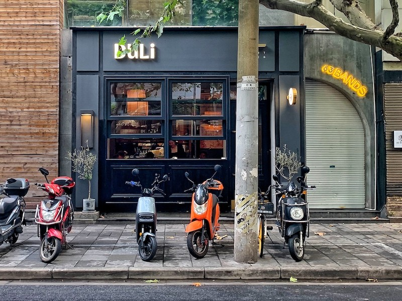 Shanghai Restaurant Review: Must-Try Plant-Based Bistro Duli