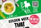 Golden Week Thai Pop-Up Brunch by The Curry Gaeng
