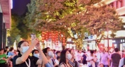 China's First 5G Pedestrian Street Opens on Guangzhou's Beijing Lu