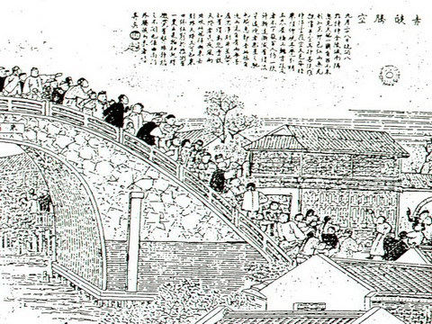 This Day in History: China's Qing Dynasty UFO Incident of 1892