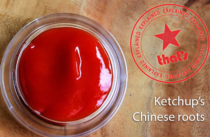 Explainer: The Fishy Chinese Origin of Ketchup