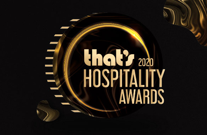 That's 2020 Hospitality Awards Coming to Shenzhen