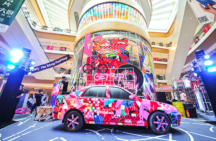 Brooklyn Artist Takeover at Raffles City Shenzhen