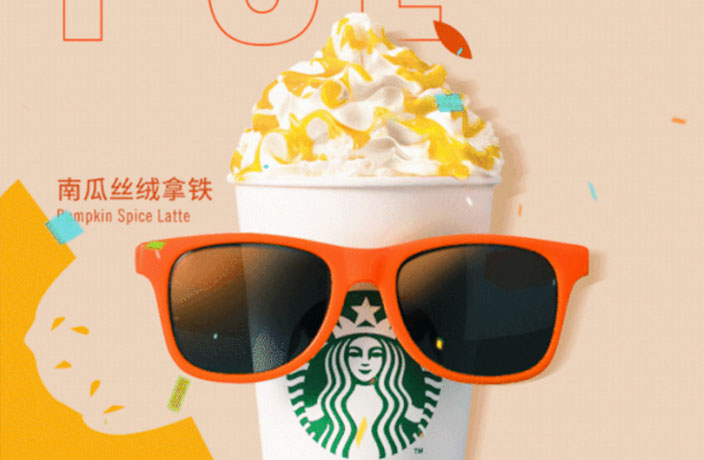 Starbucks Brings Back Pumpkin Spice Lattes in China