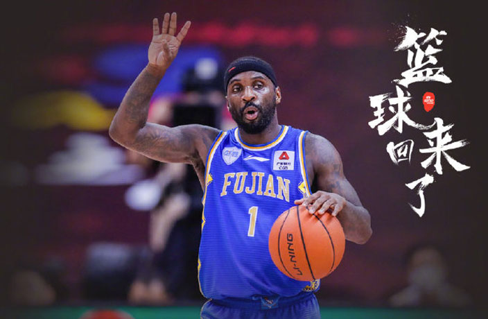 Ex-NBA Player Causes Outrage After Objectifying Chinese Women