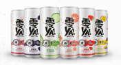 Free LINGYA Hard Seltzer Launch Party Saturday at UP Shanghai