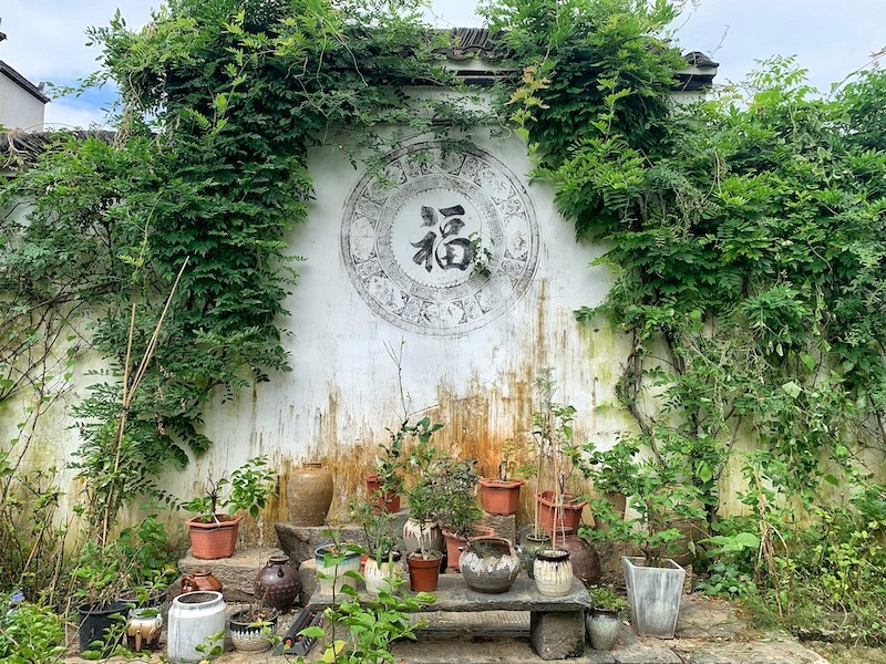 Wuyuan Skywells: Rural Qing Mansion Antidote to Overtime Culture