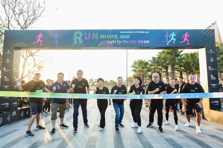 Marriott International 'Run to Give 2020' Lights Up the City of Shenzhen