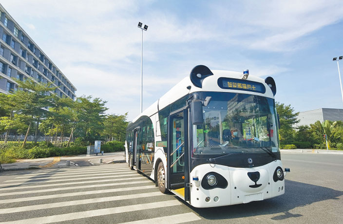 Self-Driving Bus Pilots in Shenzhen