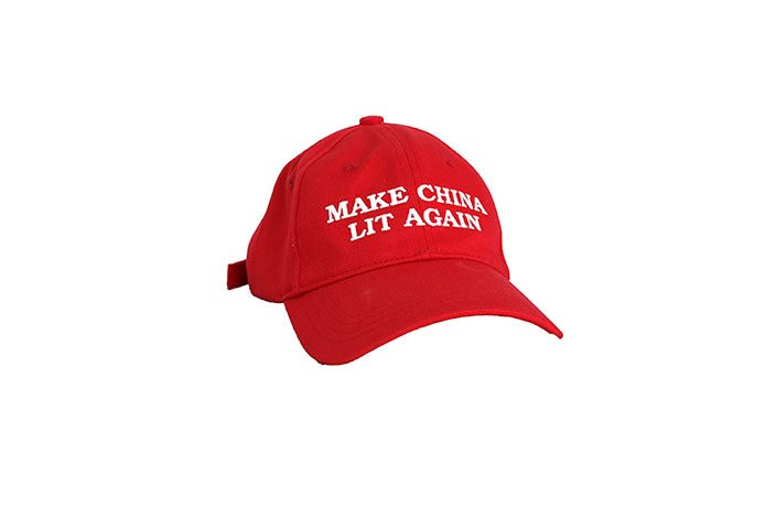 Covet: Make China Lit Again Hat