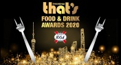 That's Shanghai Food & Drink Awards Tickets on Sale Now