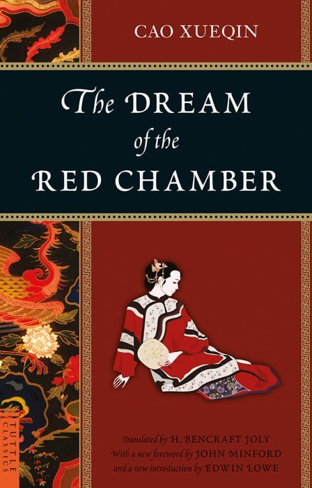 The-Dream-of-the-Red-Chamber-by-Cao-Xueqin-448x700.jpg