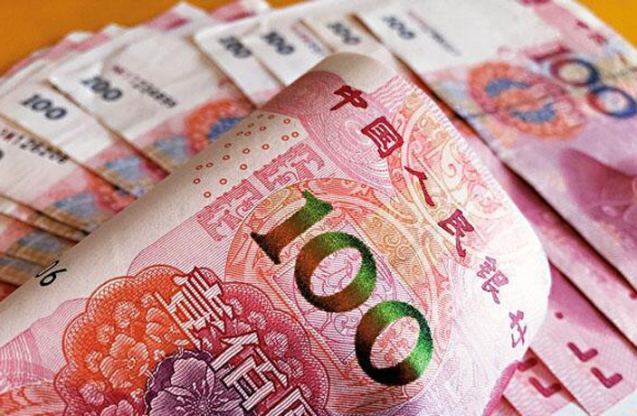 China's Yuan Appreciates to Two-Year High Against the US Dollar