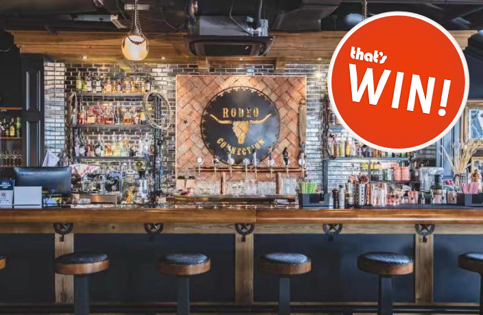 WIN! RMB1,000 Gift Card to RODEO
