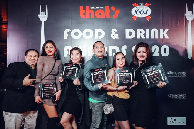 Who Won What at the That's Shanghai Food & Drink Awards 2020