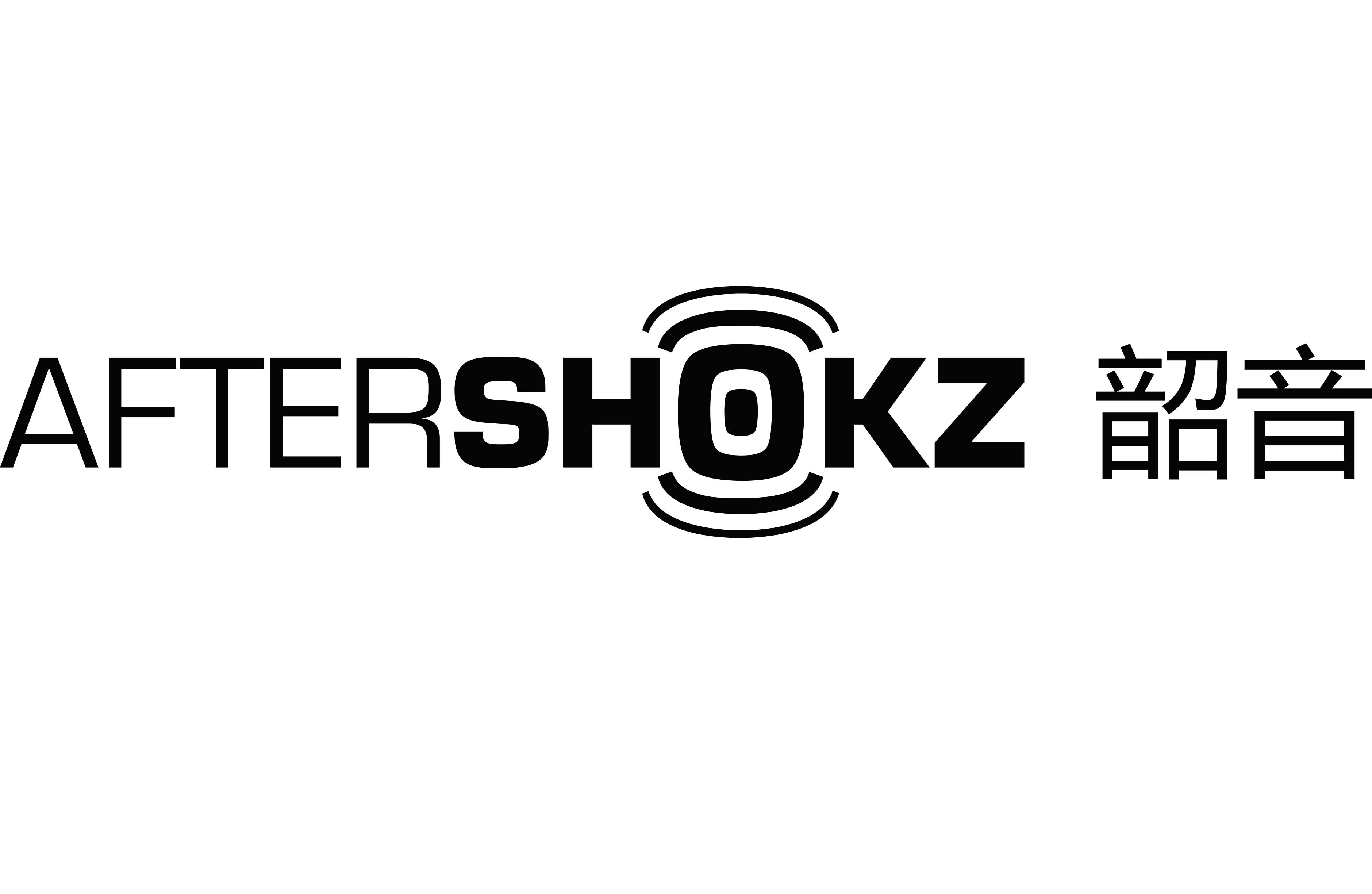 AFTERSHOKZ--special-thanks.jpg