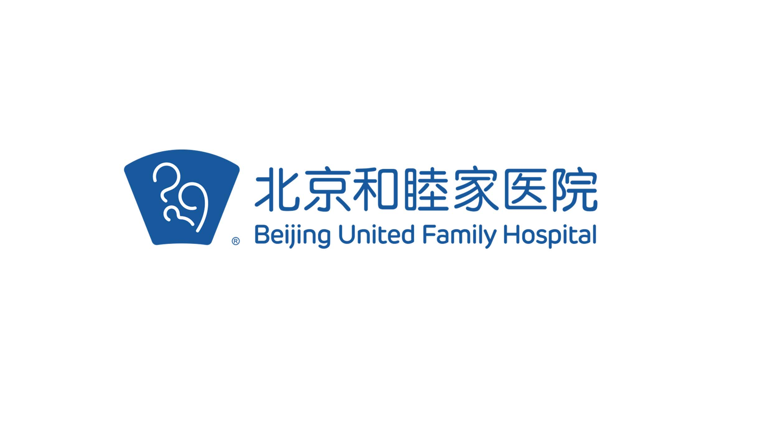 Beijing-United-Family-Hospital--special-thanks.jpg