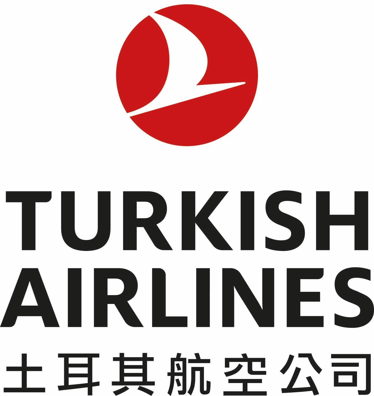 TURKISH-AIRLINES--gold-sponsor.jpg