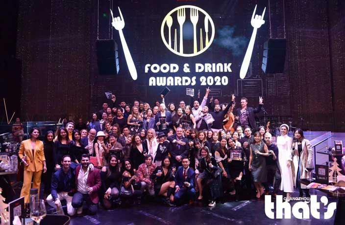That's Guangzhou 2020 Food and Drink Awards Winners, Plus Photos