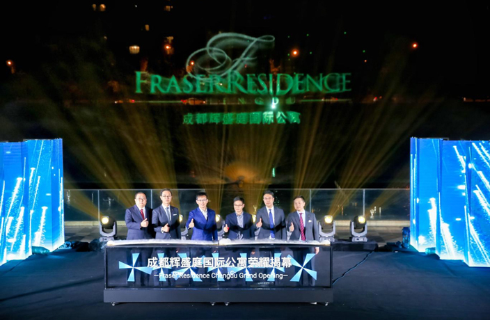 Fraser Residence Celebrates New Opening in Chengdu