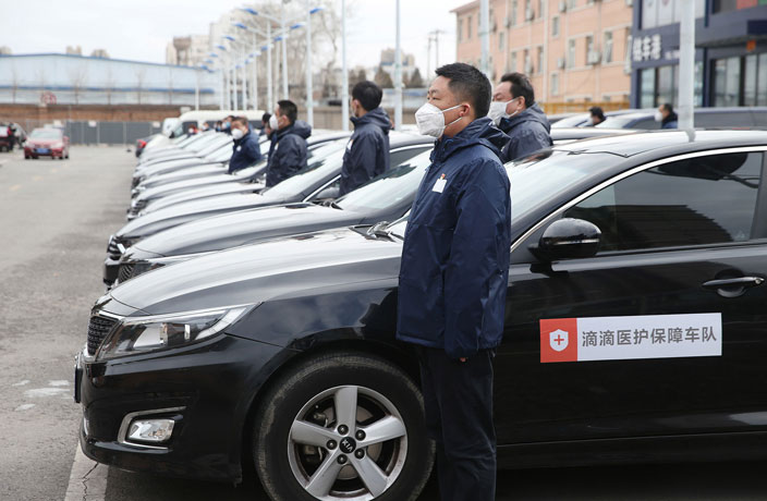 Didi Fined ¥1 Million After Drivers Test Positive for COVID-19