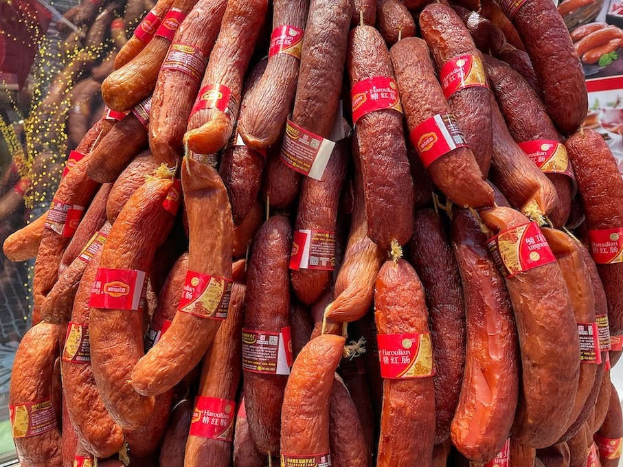 Smoked-Red-Sausage.jpg