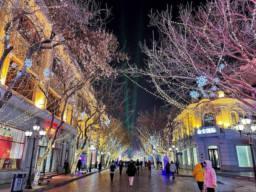 Zhongyang-Pedestrian-Street-2.jpg