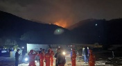 WATCH: Fire Breaks Out on Nanshan Mountains in Shenzhen