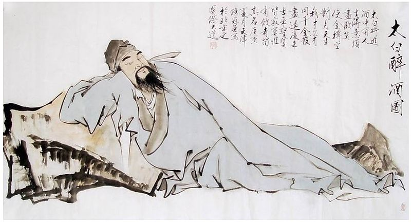 A_Painting_of_Li_Bai_with_his_poetry.jpg