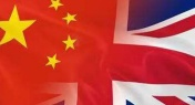 5 More Questions Answered by the UK Government in China