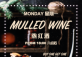 Monday Mulled Wine