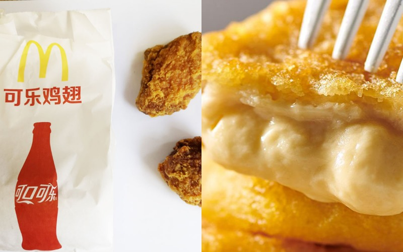 coca-chicken-durian-chicken-KFC.jpg