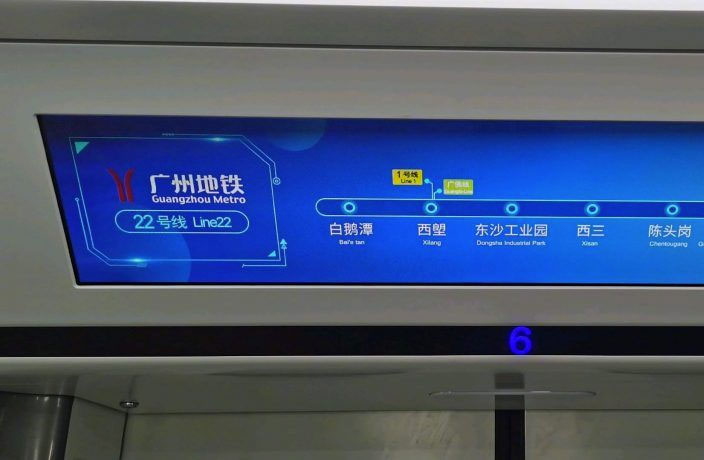 Guangzhou Metro Line 22 Will Connect to Shenzhen