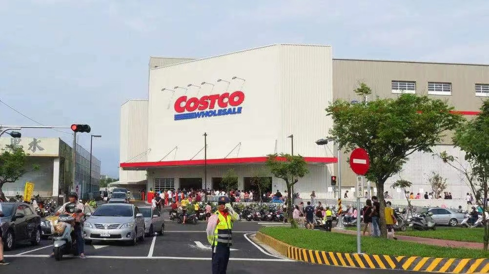 Costco Shopping Made Easy with Delivery Service Neighborhood