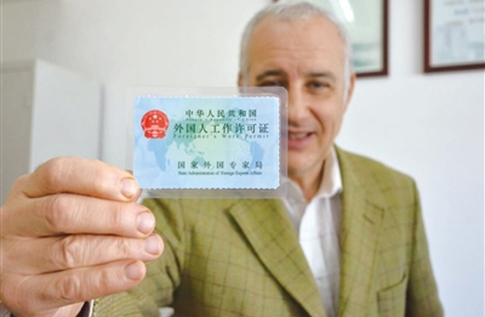 Processing Beijing Work and Residence Permits May Soon Be Easier