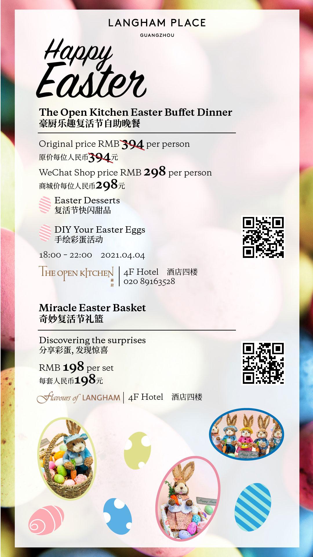 Easter-Poster.jpg