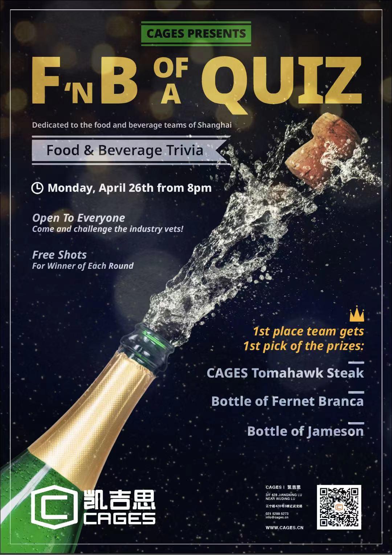 F-B-Quiz-Web.jpg